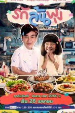 Nonton Streaming Download Drama Nonton Let's Eat (2021) Sub Indo Subtitle Indonesia