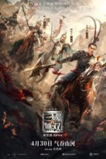 Nonton Streaming Download Drama Nonton Dynasty Warriors : Destiny of an Emperor (2021) Sub Indo jf Subtitle Indonesia