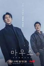 Nonton Streaming Download Drama Nonton Mouse: Theatrical Cut (2021) Sub Indo Subtitle Indonesia