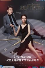 Nonton Streaming Download Drama Nonton Plot Love (2021) Subtitle Indonesia